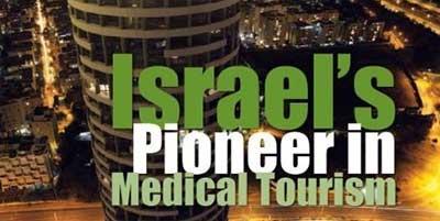 دیپلماسی پزشکی رژیم صهیونیستی؛ ابزارها و اهداف