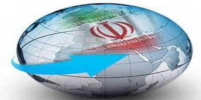 بازدارندگی در سیاست خارجی جمهوری اسلامی ایران
