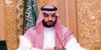 سلمان 200x100 - بررسی زمینه های اجتماعی کسب و تثبیت قدرت محمد بن سلمان