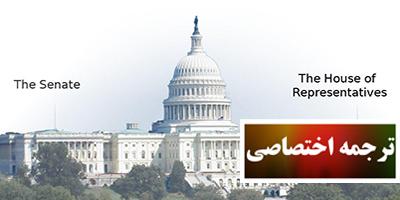 ترامپ در قبال ایران سیاست ریگان را پیشه کند!