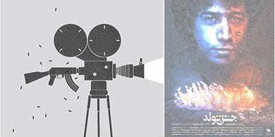 رسانه ای3 400x200 - تحلیل فیلم «جشن تولد» از منظر جنگ رسانهای