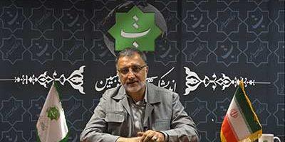 زاکانی1 400x200 - نشست بررسی قراردادهای نفتی  باحضور دکتر علیرضا زاکانی