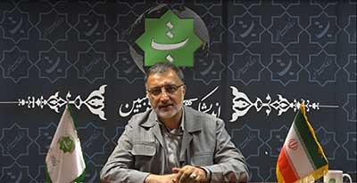 نشست بررسی قراردادهای نفتی  باحضور دکتر علیرضا زاکانی