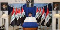 200x100 - چرا عمار حکیم از مجلس اعلای اسلامی عراق جدا شد؟