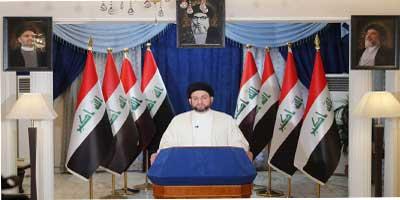 چرا عمار حکیم از مجلس اعلای اسلامی عراق جدا شد؟