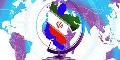 بسترهای سیاسی و حقوقی کنشگری جمهوری اسلامی ایران در نظام بین الملل