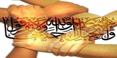 هویت اسلامی، مفهومی مهجور در جهان اسلام