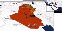 عراق 200x100 - نگاهی به مواضع غرب در برابر همه پرسی کردستان عراق