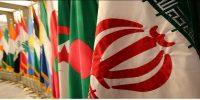 خارجی 200x100 - احصاء پیشرفت های جمهوری اسلامی ایران در حوزه سیاست خارجی