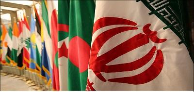 احصاء پیشرفت های جمهوری اسلامی ایران در حوزه سیاست خارجی