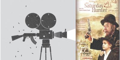 شنبه0 400x200 - تحلیل فیلم سینمایی «شکارچی شنبه» از منظر جنگ رسانهای
