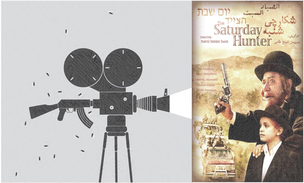 تحلیل فیلم سینمایی «شکارچی شنبه» از منظر جنگ رسانهای