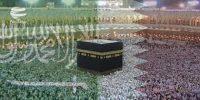 عربستان 200x100 - مقایسه رفتار ایران و قطر در قبال سوءاستفاده سیاسی عربستان از حج