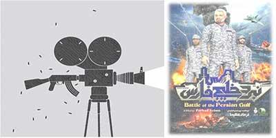 تحلیل پویانمایی «نبرد خلیج فارس 2» از منظر جنگ رسانهای