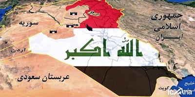 استقلال اقلیم کردستان عراق و واکنشهای احتمالی ج.ا.ایران