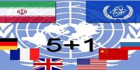 انرزی اتمی 200x100 - اهداف و راهبرد آمریکا از طرح سؤال از آژانس بینالمللی انرژی اتمی در مورد ایران