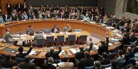 های بین المللی 200x100 - تأثیر و تأثّر نهادهای بینالمللی در فرایند انعقاد برجام