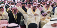 200x100 - آل سعود؛ جاهلیت مدرن در حکومت قرون وسطایی