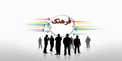 سیادت فرهنگی در سیاست خارجی