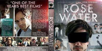 بررسی فیلم گلاب از منظر جنگ رسانهای