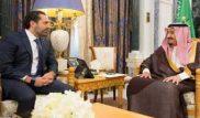 حریری سلمان 182x107 - اهداف داخلی و منطقهای استعفای سعد حریری