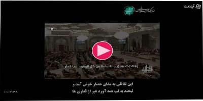 اپارات27 2 - آپارات/حتی به قیمت پاک شدن قطر از روی نقشه..