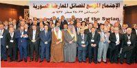 سوریه 4 200x100 - نزاع بر سر راهکار سیاسی بحران سوریه؛ روش یا محتوا؟