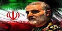 000 200x100 - ایران مطمئنترین همسایه و متحد برای عراق است/ عراقیها به سردار سلیمانی بیش از آمریکا اعتماد دارند