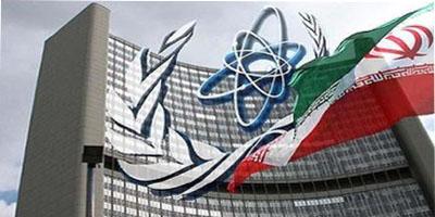 مبانی و مؤلفههای نظارت بینالمللی برفعالیتهای هستهای ایران