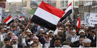 1000 200x100 - نگاهی به معادلات پیش رو در یمن