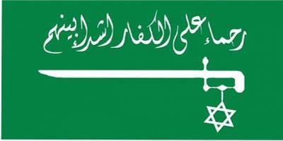 پیامد مخرب همگرایی اعراب و رژیم صهیونیستی بر امنیت ملی ایران چیست؟
