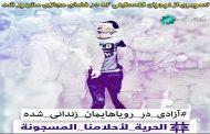 اینستاگرام / تصویری از نوجوان فلسطینی که چندی پیش در فضای مجازی مشهور شد