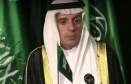 اینستاگرام/الجبیر: منافع مشترکی میان عربستان و اسرائیل وجود دارد