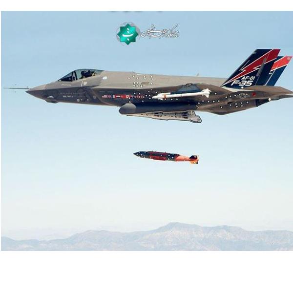 اینستاگرام/حملات هوایی آمریکا برای حمایت از انقلاب ایران!!!