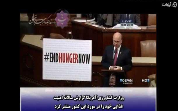 27دی96 4 - آپارات / ۴۹ میلیون گرسنه داریم…
