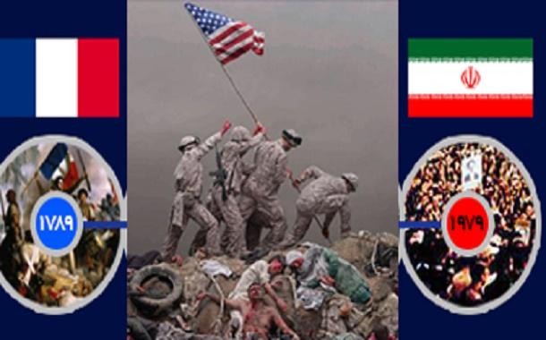 بررسی مقایسهای انقلاب اسلامی ایران با دو انقلاب فرانسه و آمریکا/ بخش نخست