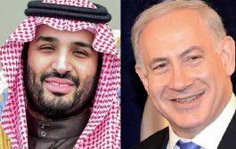 داده نما / روند اقدامات و مواضع عربستان در قبال رژیم صهیونیستی