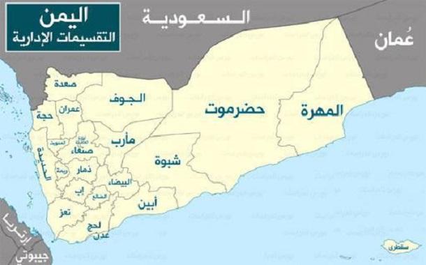 المهره یمن؛ مناقشات سه بازیگر خارجی
