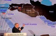 اینستاگرام / احتمال حمله رژیم صهیونیستی به غزه…..
