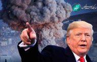 اینستاگرام/ ترامپباید پایگاه های اصلی سپاه پاسداراندرسوریهرا هدف قرار دهد!