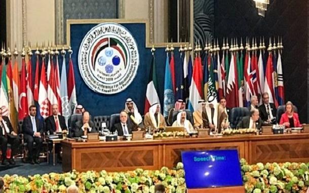 کنفرانس بازسازی عراق؛ سرمایهگذاری یا موازنه قدرت؟