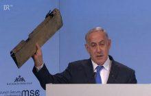 نمایش نتانیاهو درکنفرانس مونیخ نشانه درماندگی تلآویو و واشنگتن است