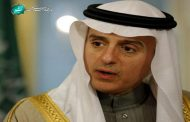 اینستاگرام/ الجبیر: در ایران سرمایه گذاری نکنید!