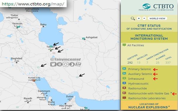 نصب تجهیزات آمریکایی CTBT؛ محدودسازی توان دفاعی موشکی ایران