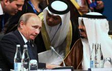 سیاستخارجی روسیه در غرب آسیا و سوریه؛ اصول و اهداف