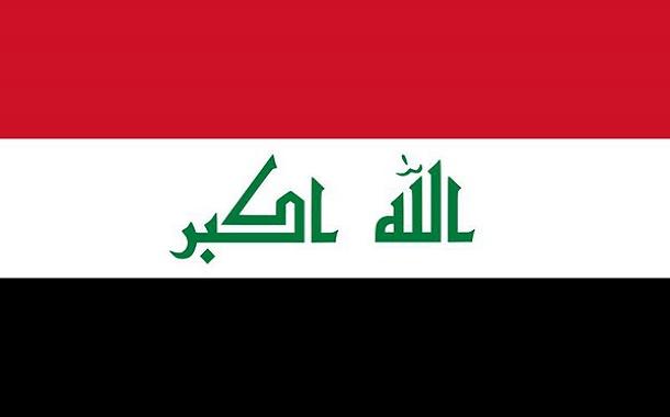 عراق در سال 96؛ روندها و رویدادها