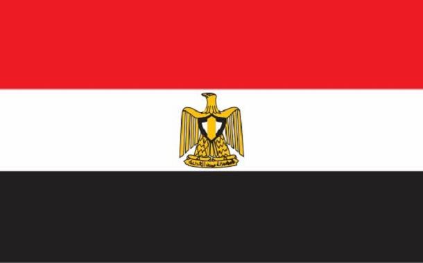مصر در سال 96؛ روندها و رویدادها