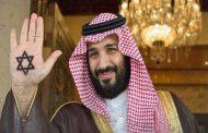 اینستاگرام/ حرکت سعودی به سمت به رسمیت شناختن رژیم صهیونیستی