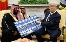 ارزیابی سفر بن سلمان به آمریکا؛ شتابان در پی قدرت