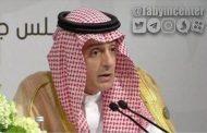اینستاگرام/ سریال باج گیری!/ عربستان هزینه ها را پرداخت کند یا قطر؟!